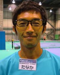田中慎一 コーチ