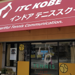 ITC神戸 インドアテニススクール