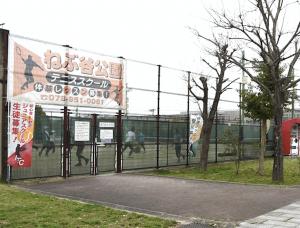 掖谷公園テニススクール