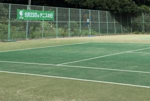 館山運動公園テニススクール