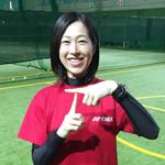 杉 真理子 専属プロコーチ