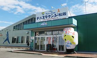 テニスラウンジ松阪
