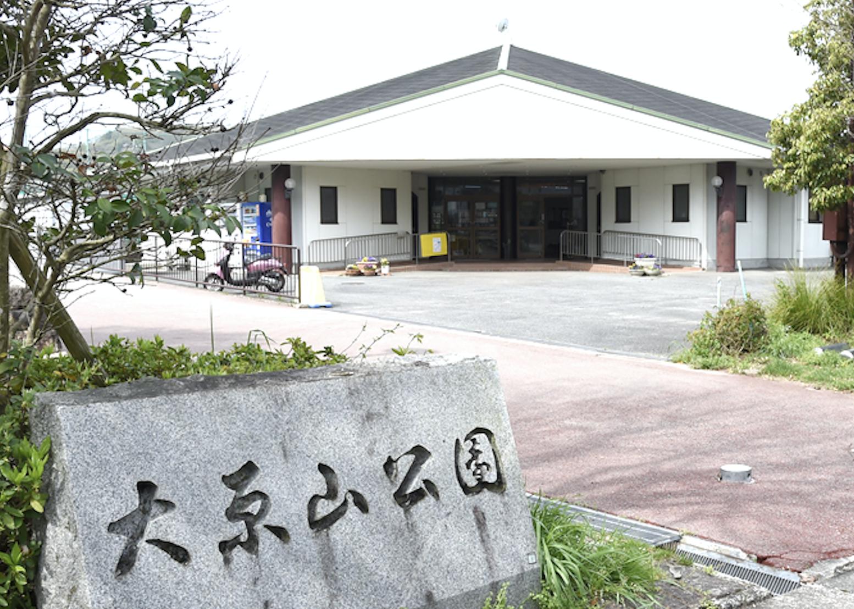大原山公園テニススクール