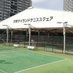 ITC六甲アイランドテニススクール