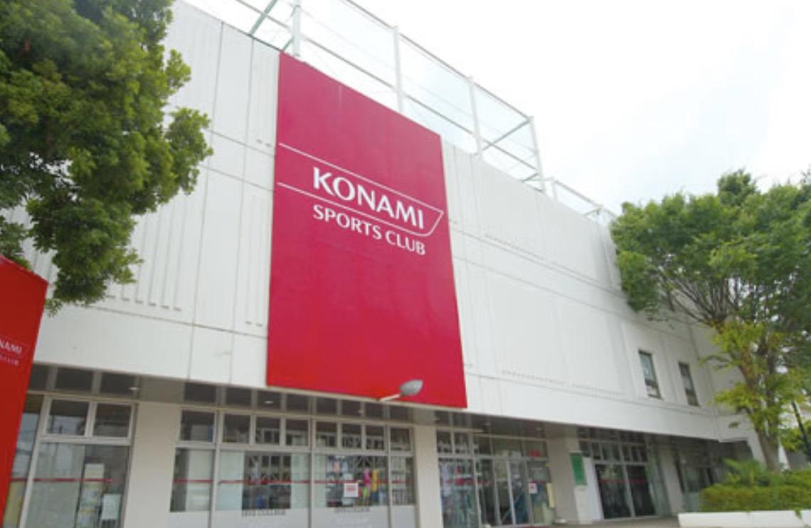 コナミスポーツクラブ 津田沼