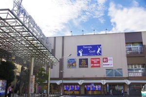 東武松原インドアスクール
