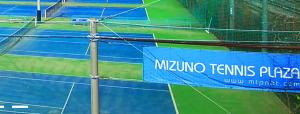 ミズノテニスプラザ藤沢