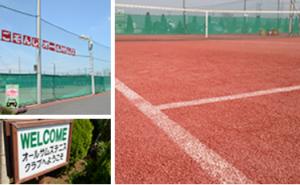オールサムズテニスクラブ鎌ヶ谷