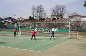 茨木サニータウンテニスクラブ