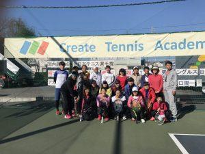クリエイトテニスアカデミーFTC