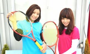Ten Tennis School