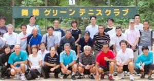 舞鶴グリーンテニスクラブ