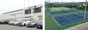 トップランテニスカレッジ加古川石守校